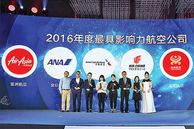 The 2016 New Power of Travel Awards, hosted by Sina Travel and Youku Travel websites, review the development and trends of the travel industry in China, and evaluate travel-related companies and products based on the content and readership by the more than 800 million users on both websites.