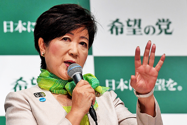 Tokyo governor Koike will not run in Japan elections