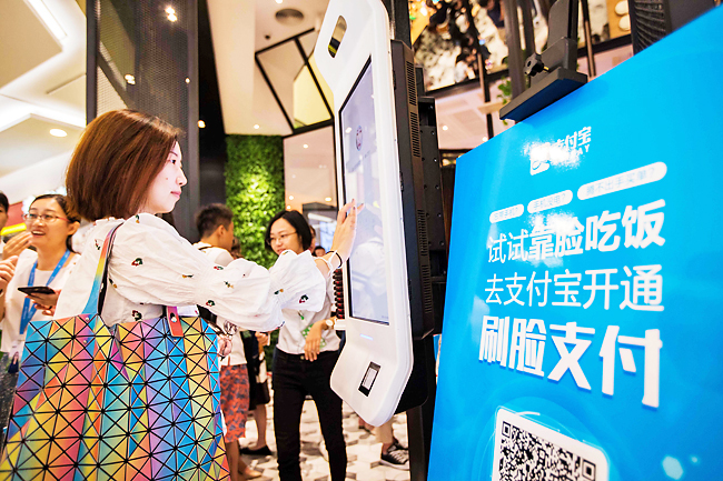 Alibaba Smile to Pay Payment Service Introduced in KFC in China