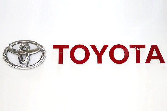 Commerzbank Aktiengesellschaft FI Buys Shares of 2472 Toyota Motor Corp (TM)