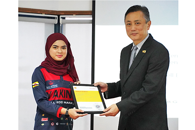 Brunei team finishes Shell Eco-marathon Asia 2019 with flying colours (2019)