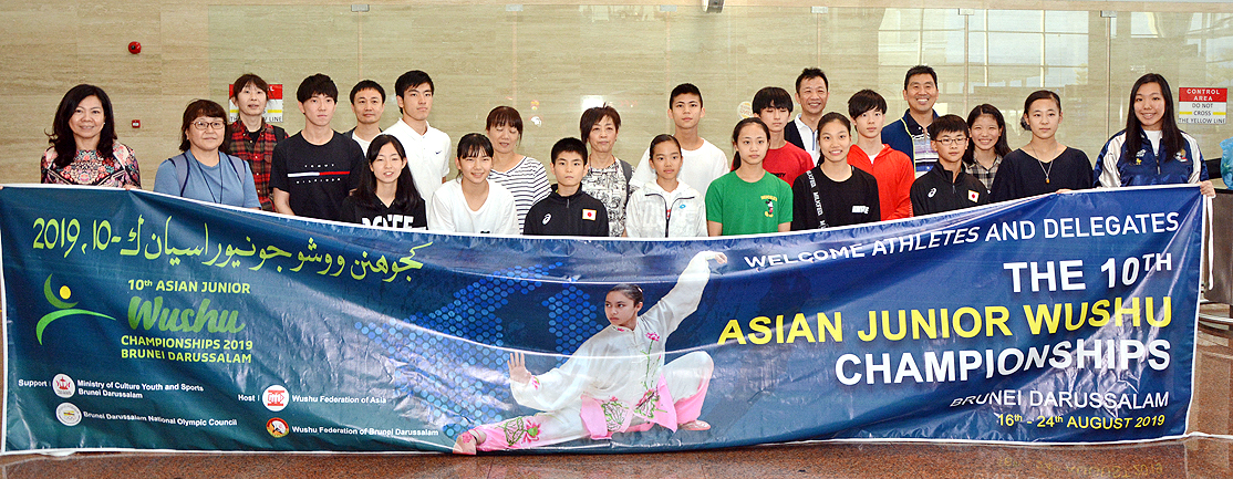 Wushu contingents arrive in Brunei (2019)