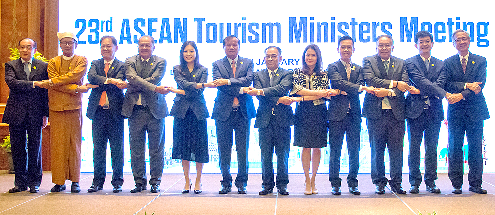Call for smart tourism initiatives (2020)