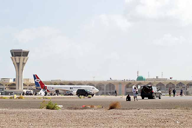 Attack hits Yemen airport during leaders' arrival