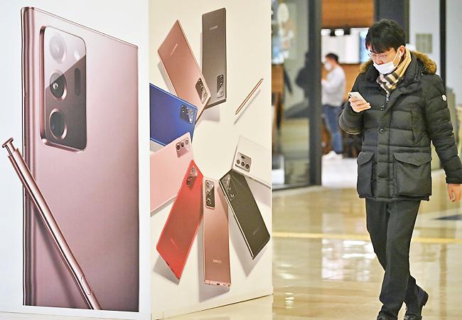 Samsung Electronics posts ₩9 trillion operating profit for 2020 Q4